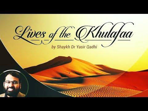 Xxx Mp4 Khulafaa এর লাইভস 67 আবু আইয়ুব আনসারী শায়খ ডঃ ইয়াসির Qadhi 3gp Sex