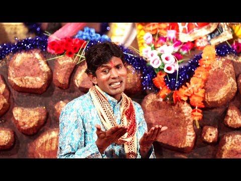 Xxx Mp4 2017 सुपरहिट देवी गीत Kawane Karnawa Aetana Nevta Durga Mai Ke Ramjanak Nirala 3gp Sex