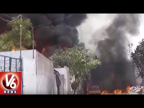 Massive Fire Accident at Chemical Godown In Subhash Nagar | Jeedimetla | V6 News