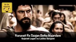 Yo Yo Gujarati   300 Jaanaiya   Brahma Raval 1
