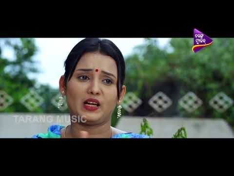 I Love You Kahibara Nua Tarikaa   Papu Pam Pam   Odia Film Scene   Bhairaba