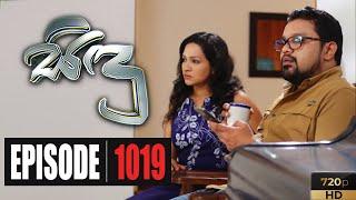 Sidu | Episode 1019 07th July 2020