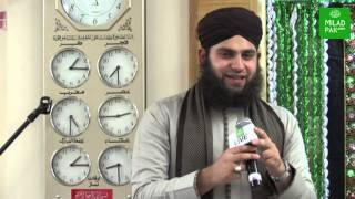 HD Ahmed Raza Qadri | Falkirk Jan 2015