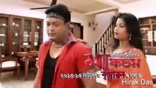 Maa Kasom (Brindaban Theatre 2014-15)