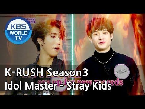 Idol Master Stray Kids KBS World Idol Show K RUSH3 ENG CHN 2018.05.18