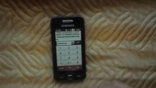 Al@n W@lker - $ing Me To $leep (Samsung Cover)