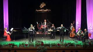 Mounir Mourad: In Rah Menek Ya Ain