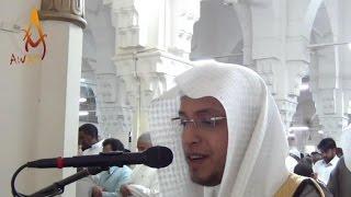 Best Quran Recitation 2017 | Really Beautiful | Surah Az-Zumar By Sheikh Mohammed Al Ghazali || AWAZ