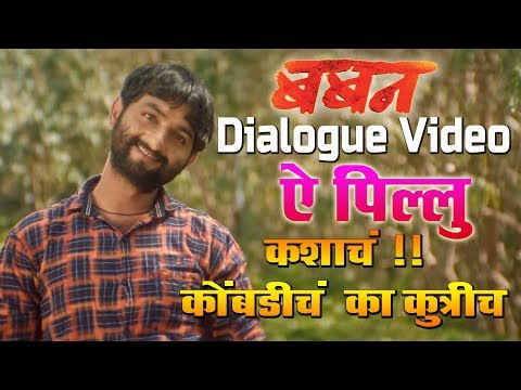 Porn movie with marathi dialogue