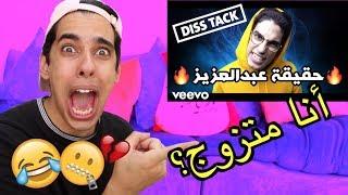 ردة فعلي على دس تراك عبدالله (عبدالله حيندم!!!)
