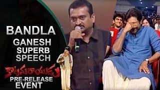 Bandla Ganesh Superb Speech | Katamarayudu Pre Release Event | Pawan Kalyan | Shruthi Hassan