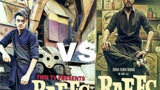 Bollywood Life VS Real Life Part 2