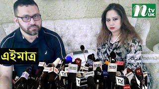 এইমাত্র... সালমান শাহ কে নিয়ে মুখ খুললেন সামিরা   দিলেন জবানবন্দি   Samira Exclusive interview