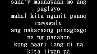can't be with you tonight(tagalog version) with lyrics on sreen