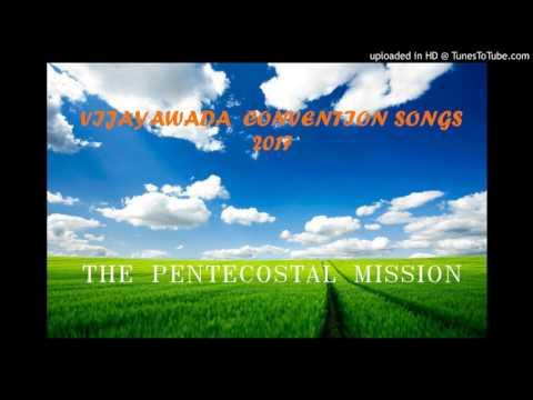 TPM vijayawada convention 2017 songs l Yeisuni rakthamu
