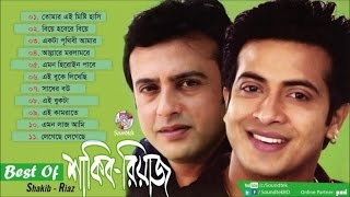 Shakib Khan, Riaz - Best Of Shakib, Riaz
