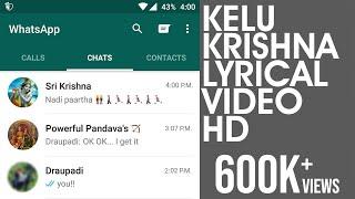 Rama Rama Re-Kelu Krishna song Lyrical video D Satya Prakash Vasuki Vaibhav Shrunga B V