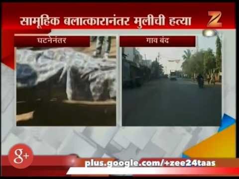 Bhilavadi Village Close Due To Rape On Girl