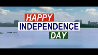70th Independence Day | 9XM Salaam
