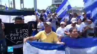 رئيس نيكاراغوا يتعرض للضغوط رغم تخليه عن إصلاح نظام التقاعد