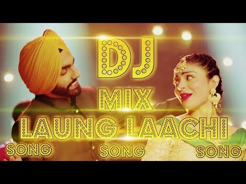 Xxx Mp4 Laung Laachi Latest Punjabi Song Dj Akash Amawan Nawada 3gp Sex