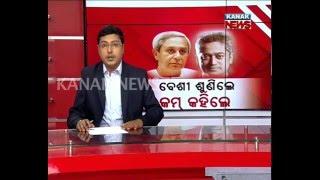 Rajdeep Sardesai interviews CM Naveen Patnaik