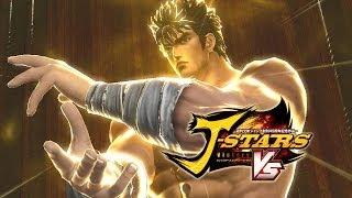 J-Stars Victory Vs.   Fist of the North Star vs. JoJo's Bizarre Adventure   That Brotherly Love