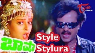 Basha Songs - Style Stylura - Rajinikanth - Nagma