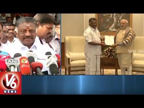 TN CM Panneerselvam Meets PM Modi For Revocation Of Jallikattu Ban | V6 News