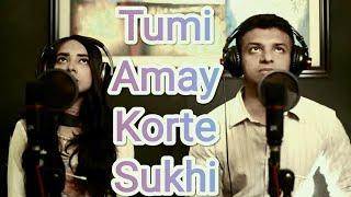 Tumi Amay Korte Sukhi Jibone studio cover by Shadman Islam & Miduri Rahman