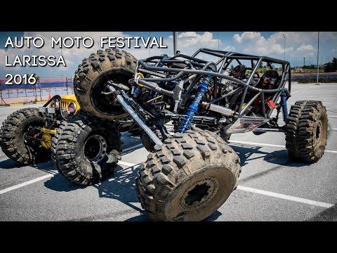 2ο Auto Moto Festival Λάρισα 2016 4χ4 Show Dagas