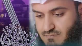 """Surat Yusuf """" Mishary Rashid Al-afasy """" سورة يوسف بصوت القارئ مشاري بن راشد العفاسي"""