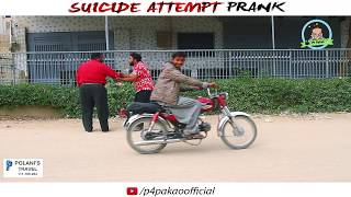 SUICIDE ATTEMPT PRANK  By Nadir Ali In  P4 Pakao  2017 uploaded on 24-12-2017 267041 views