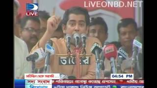 Andaleeve Rahman Partho at 18 party alliance meeting   4th May 2013 HIGH