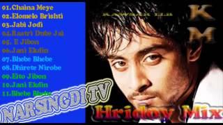 Hridoy Mix Full Album Song   Hridoy Khan KM