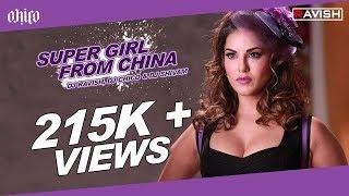 DJ Ravish, DJ Chico & DJ Shivam - Super Girl From China (Club Mix)