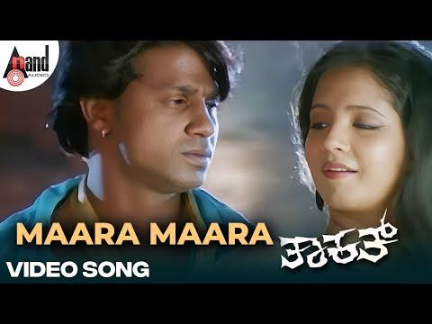 Xxx Mp4 Duniya Vijay Subha Punjal In Hot Song From Thaakath Maara Maara 3gp Sex