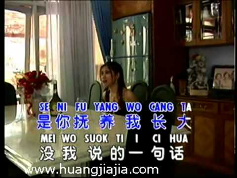 Download ‪Ciu Kan Dang Bue Bo‬‏ - papa can u hear me sing.flv