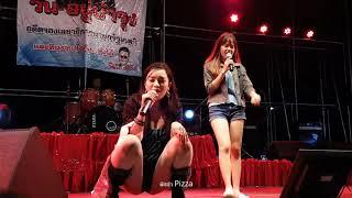 สาวบางโพโอ้โห! กีต้าร์ & ซันญ่า มานา #Sexy girl thai cover song dance Cover 2017