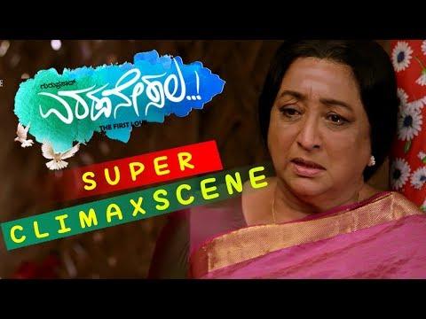 Xxx Mp4 Kannada Super Scenes Dhananjay Gets Married To Sangeetha Bhat Climax Scene Eradanesala Movie 3gp Sex