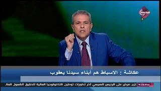 مصر اليوم مع توفيق عكاشة الحلقة الثانية كاملة والتي اثارت الجدل