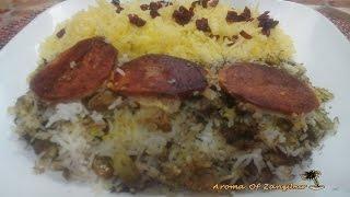 Persian rice Zershk Polo/Baghali Polo
