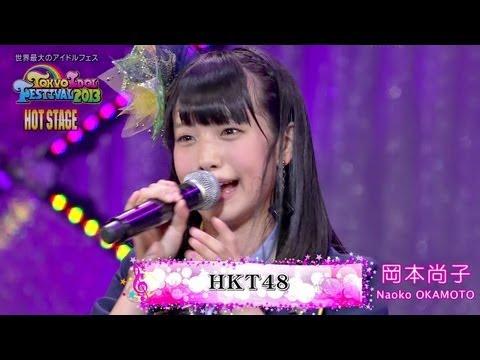 Xxx Mp4 【Full HD】 HKT48 MC2 TOKYO IDOL FESTIVAL 2013 HOT STAGE 9 12 3gp Sex