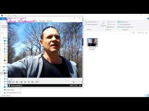 Xxx Mp4 Как изменить видео 3GP в MP4 3gp Sex