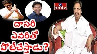 Dasari Narayana Rao Reveals about His Political Re Entry | Exclusive Interview | HMTV