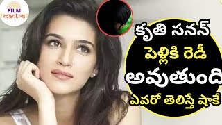 Kriti Sanon to MARRY Sushant Singh Rajput? | Bollywood Celebrity Updates | Film Mantra