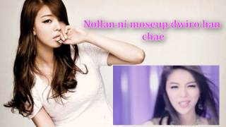 Ailee  I will show you Karaoke