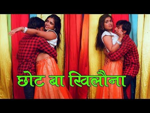 Xxx Mp4 2018 Hit Famous Bhojpuri Song Shibu Sargam Amp Sabita Raj 3gp Sex