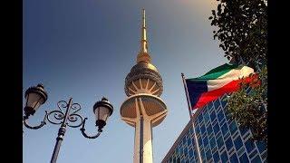The Liberation Tower, Kuwait