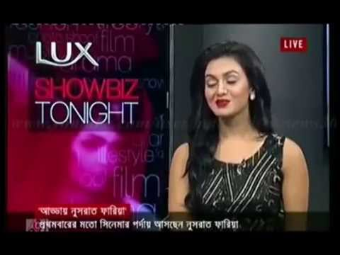 Nusrat Faria-Pader Interview (bangla dubbed funny)